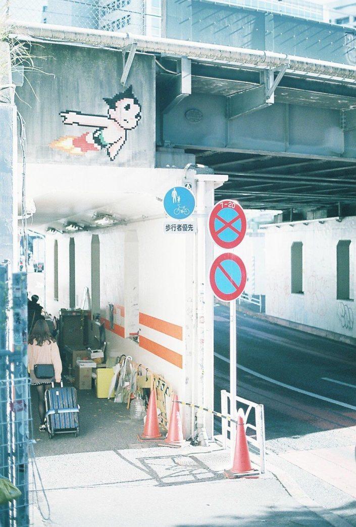 渋谷の鉄腕アトムのモザイクアート