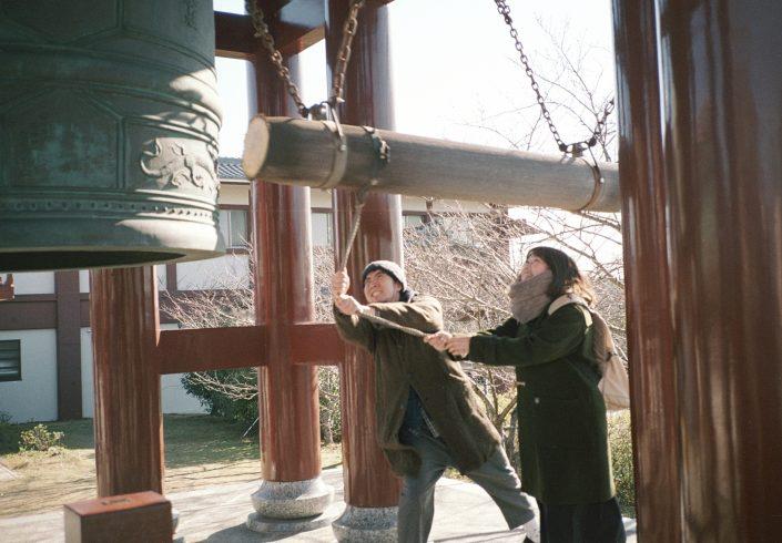 一畑山薬師寺の鐘つき
