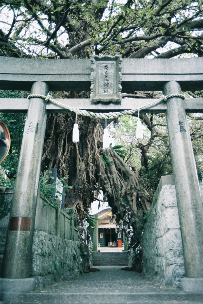 奈良尾神社