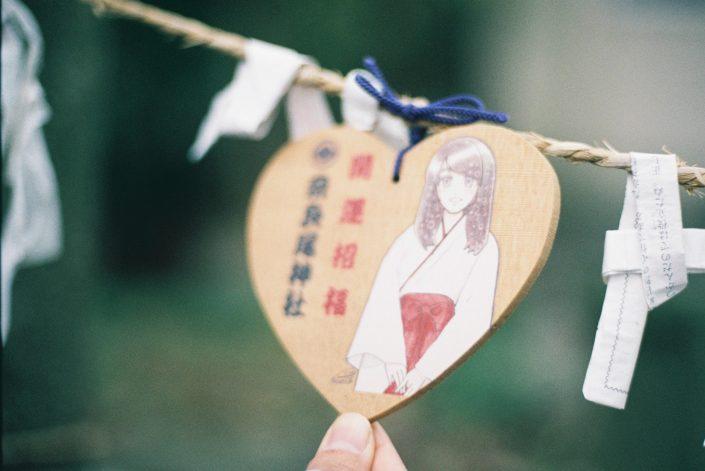 奈良尾神社の絵馬(長濱ねる)