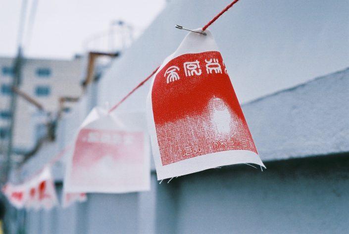 全感覚祭19_02