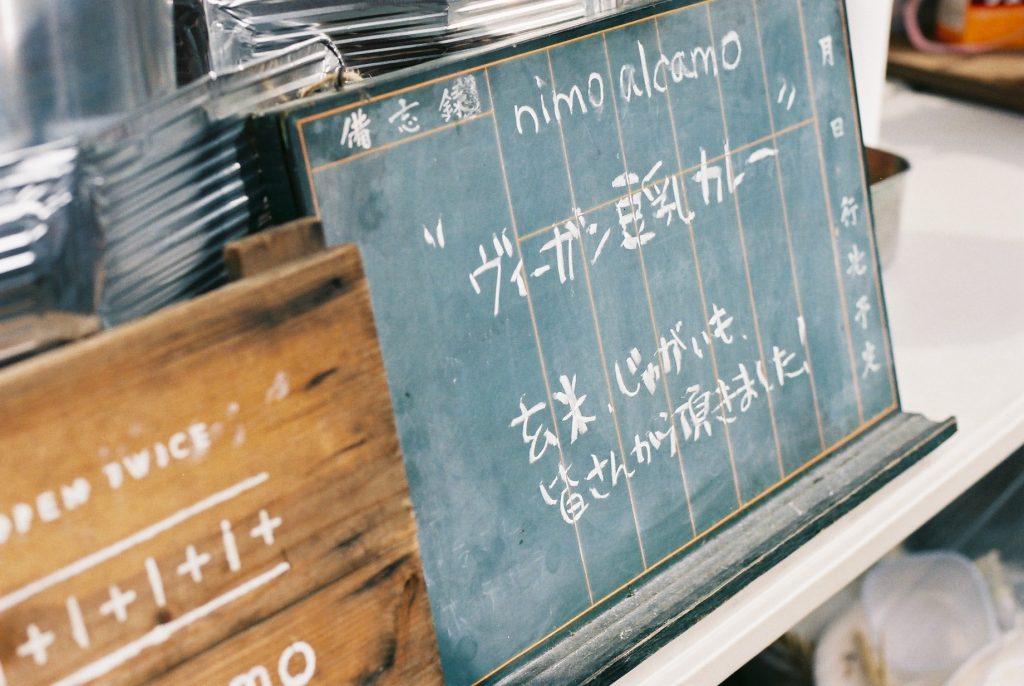 全感覚祭19_11